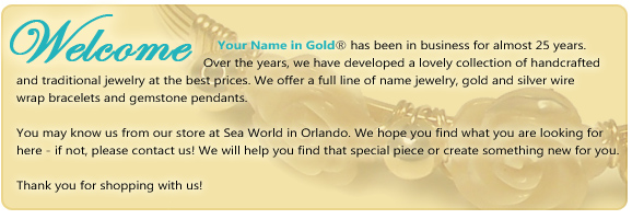 Welcome to Your Name in Gold