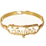 Gold Square Wire Name Bracelet